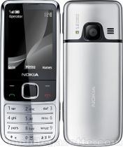 nokia-6700-combo